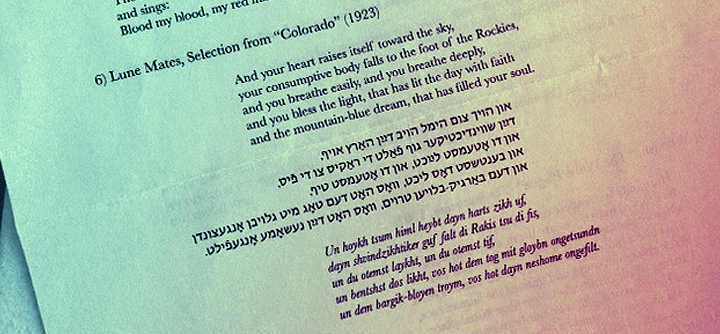 Yiddish poetry