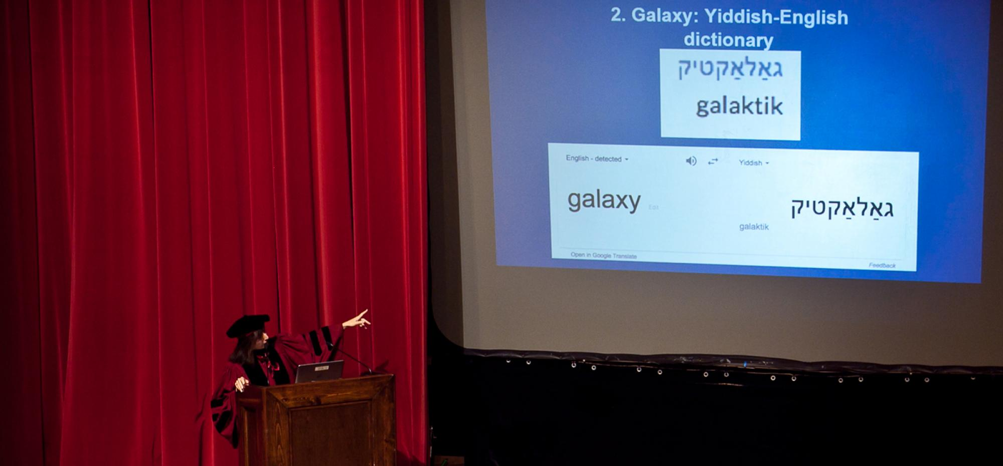 Wendy Freedman discusses Yiddish galaxies